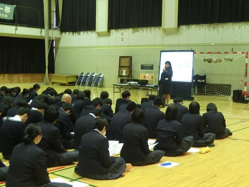 柴田高等学校